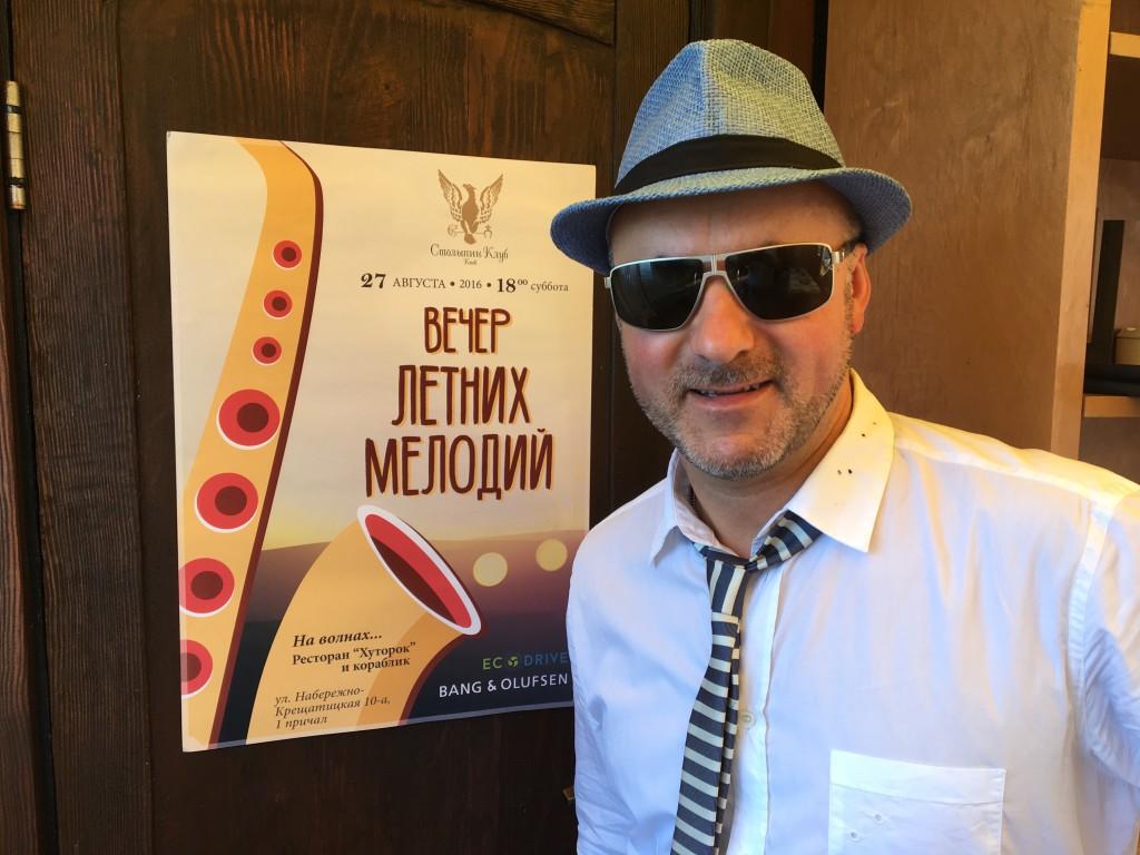 Музыкальные композиции в исполнении Игоря Рудого стали украшением Вечера летних мелодий - 2016
